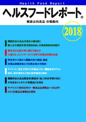 2018114_2018_cs610122_ol_20171012